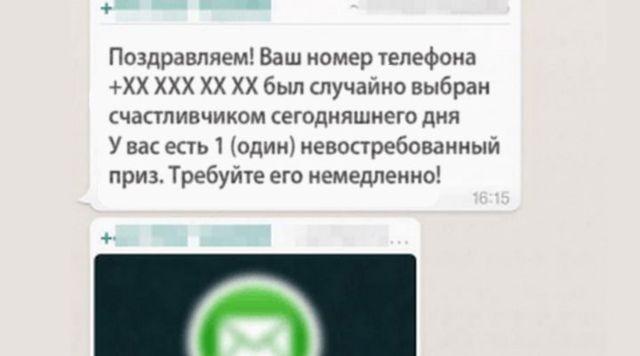 novyj-virus-opasnyj-dlya-vseh-polzovatelej-whatsapp